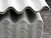 Шифер серый 8 волновой